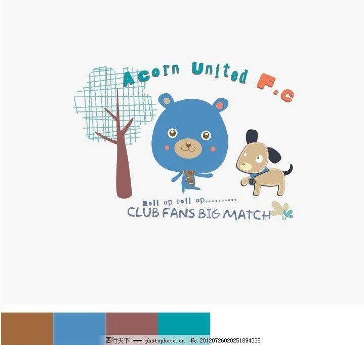 小树小熊小狗 童装图案 印花图案 小熊图案 卡通图案 可爱图案 小狗图