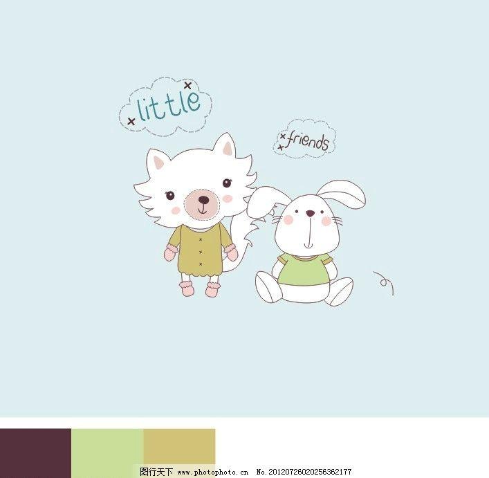小兔小狐狸 卡通动物 小狐狸图案 房子图案 印花图案 动物图案 小兔图