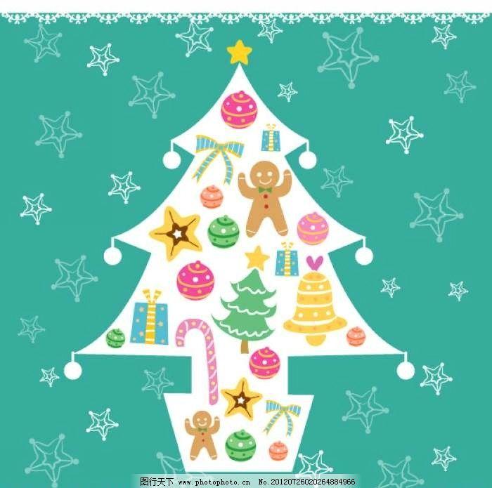 雪人 礼物 圣诞彩球 童话世界 梦幻世界 抽象 设计 线条 花纹 条纹