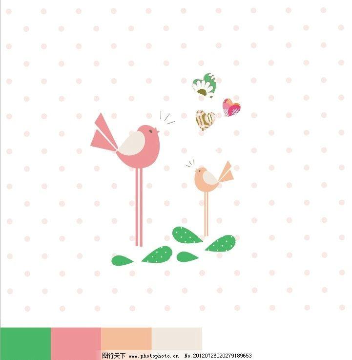 圆点小鸟树叶 童装图案 印花图案 小鸟图案 卡通图案 可爱图案 圆点