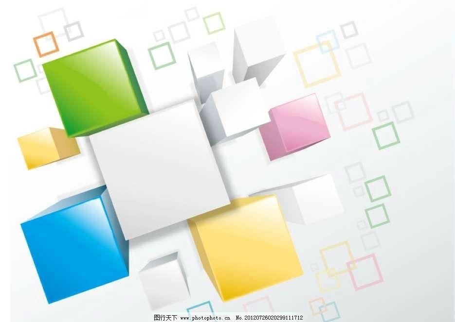 彩色正方体 方块 正方形 立方体 彩色 五彩 3d 立体 抽象 设计 线条