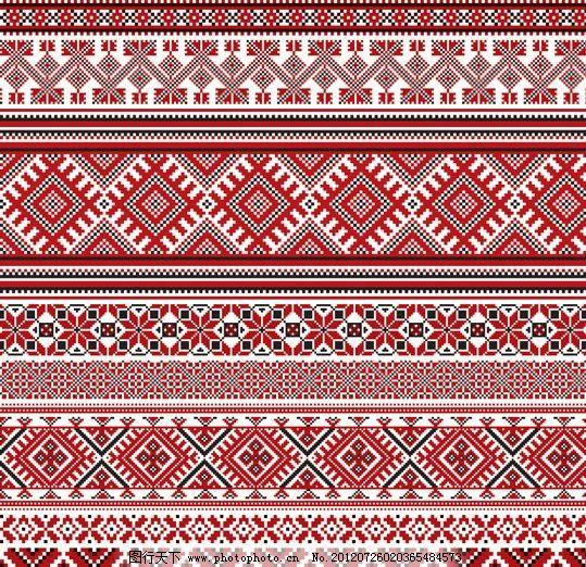 十字绣花纹 精美 花纹 边框 传统图案 图形 十字绣 刺绣 编织 花边 线