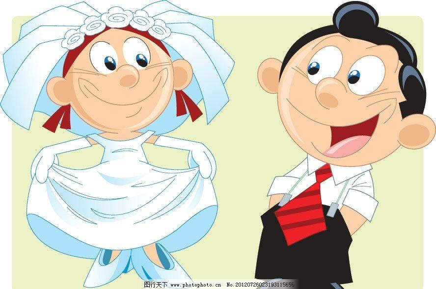 卡通新郎新娘 卡通 新郎 新娘 婚纱 婚礼 婚庆 幸福 快乐 试衣服 手绘