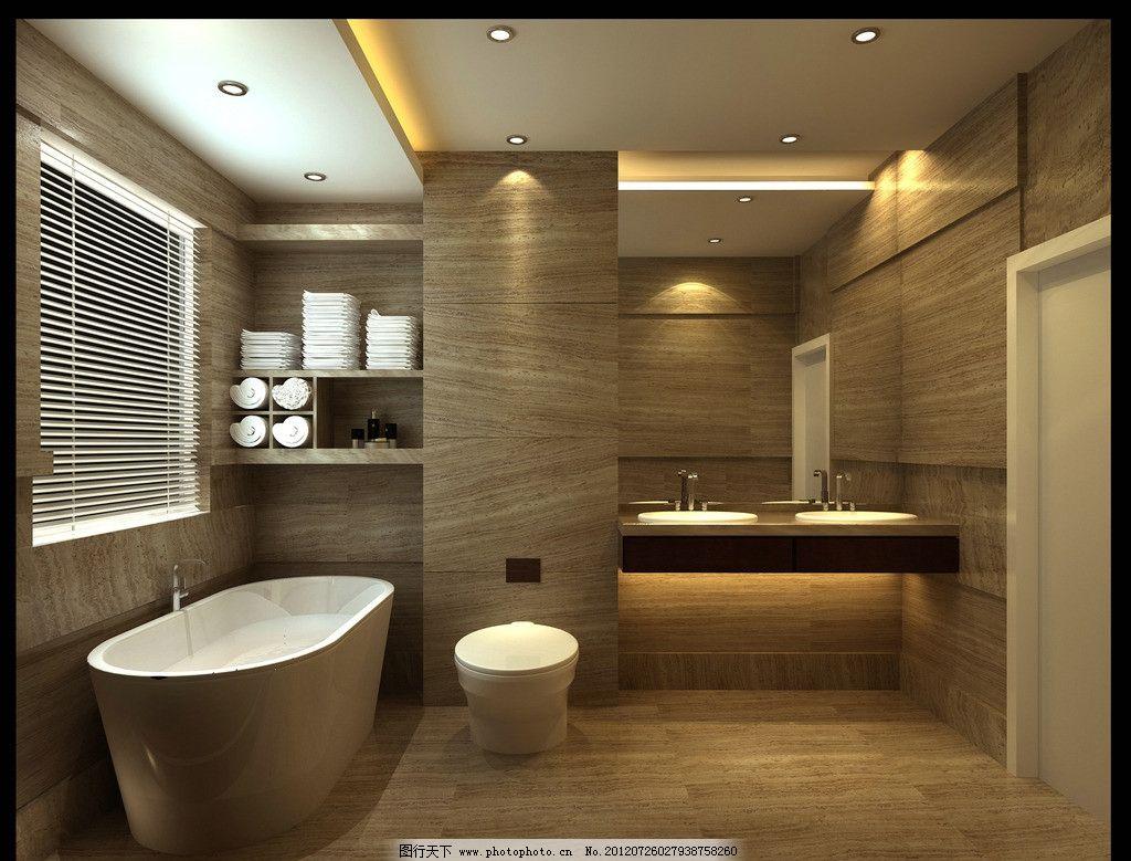 卫生间 装修效果图片