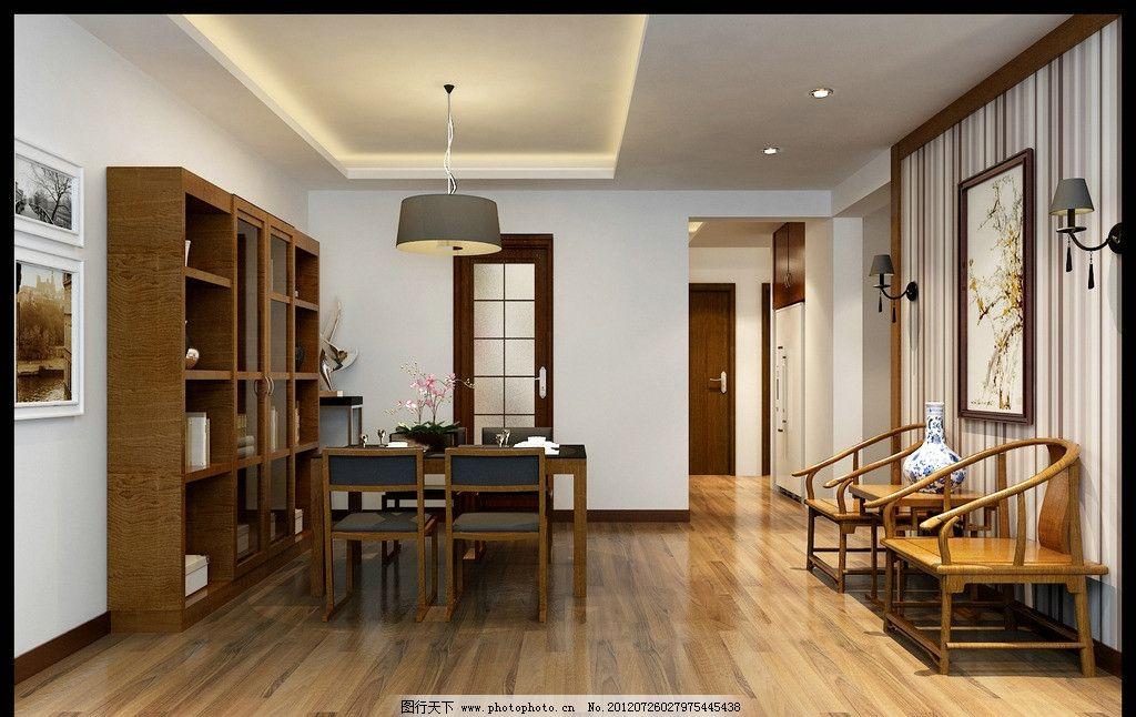 餐厅 装修效果图      装修 家装 房屋 室内 房屋装修 装饰 室内设计