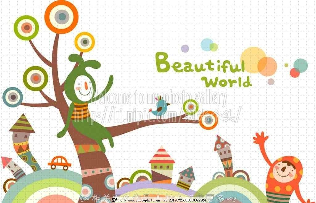 少儿卡通 彩色插画 卡通人物 卡通小人 儿童插画 童话世界 童话故事
