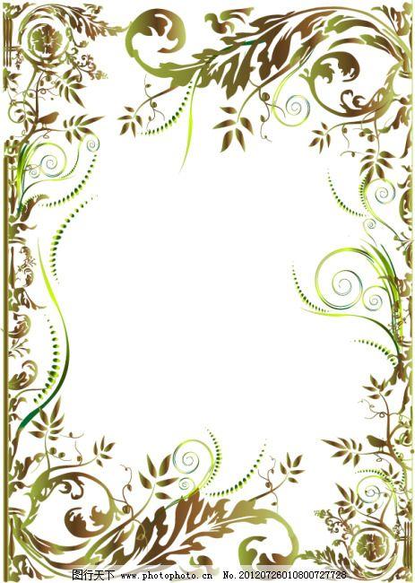 植物边框免费下载 边框 花纹 欧式花边 实用花边 矢量花边 矢量素材
