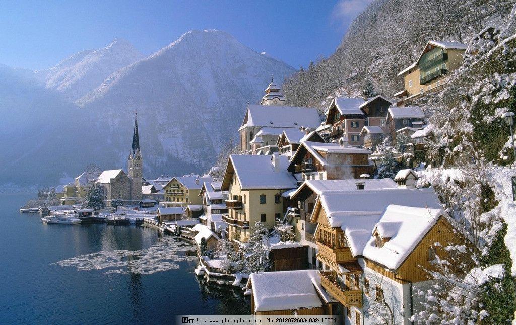 海边小镇冬季图片