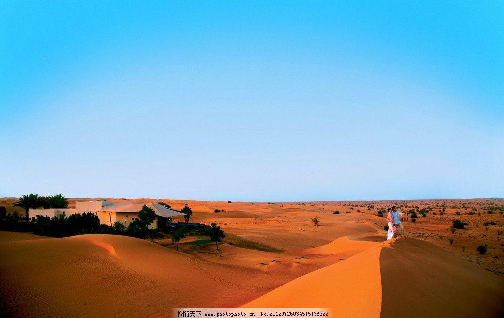 沙漠风景 人物建筑图片