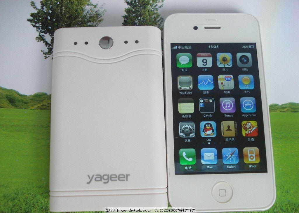 雅格尔移动电源 苹果手机充电宝 便利充电 方便充电器 快捷充电