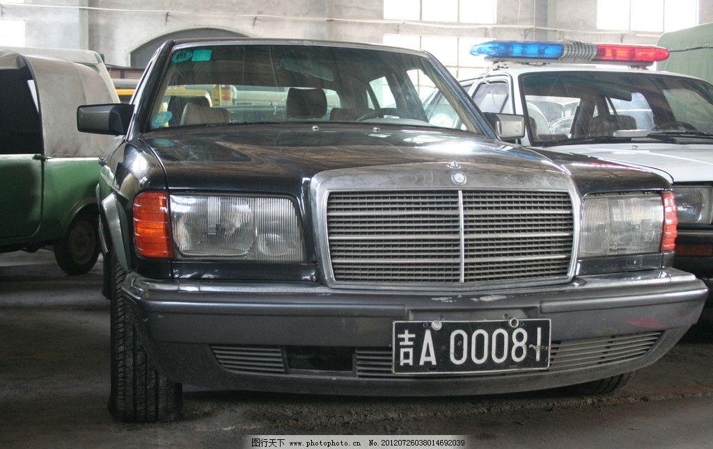 老款虎头奔驰 老款 虎头 奔驰 经典 s级 高级 轿车 奢侈 豪华 大本 交