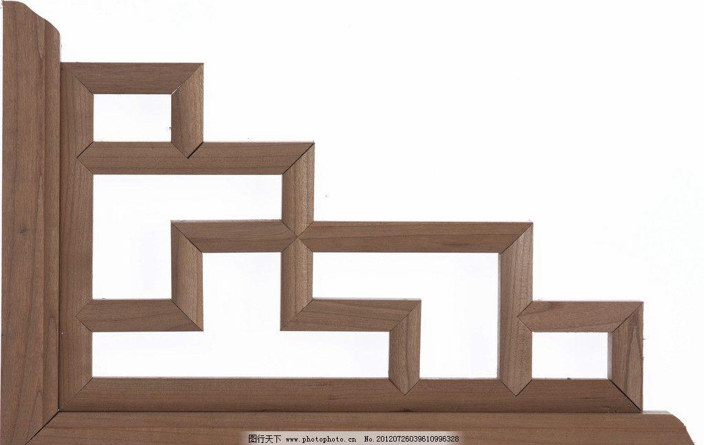 木雕 挂件 角花图片