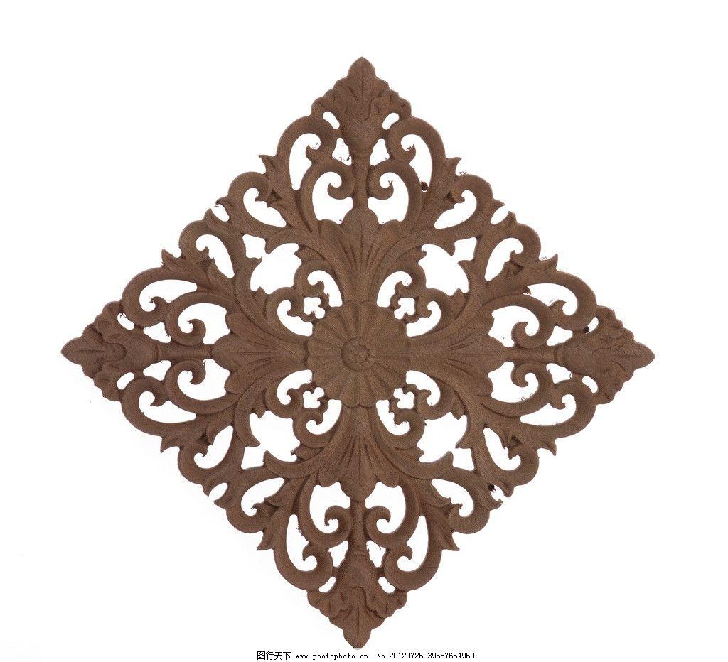 木雕 挂件 菱形 雕花图片
