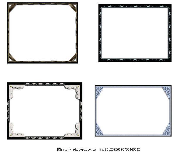 四款相框 相框 四方形 精美 psd 白色