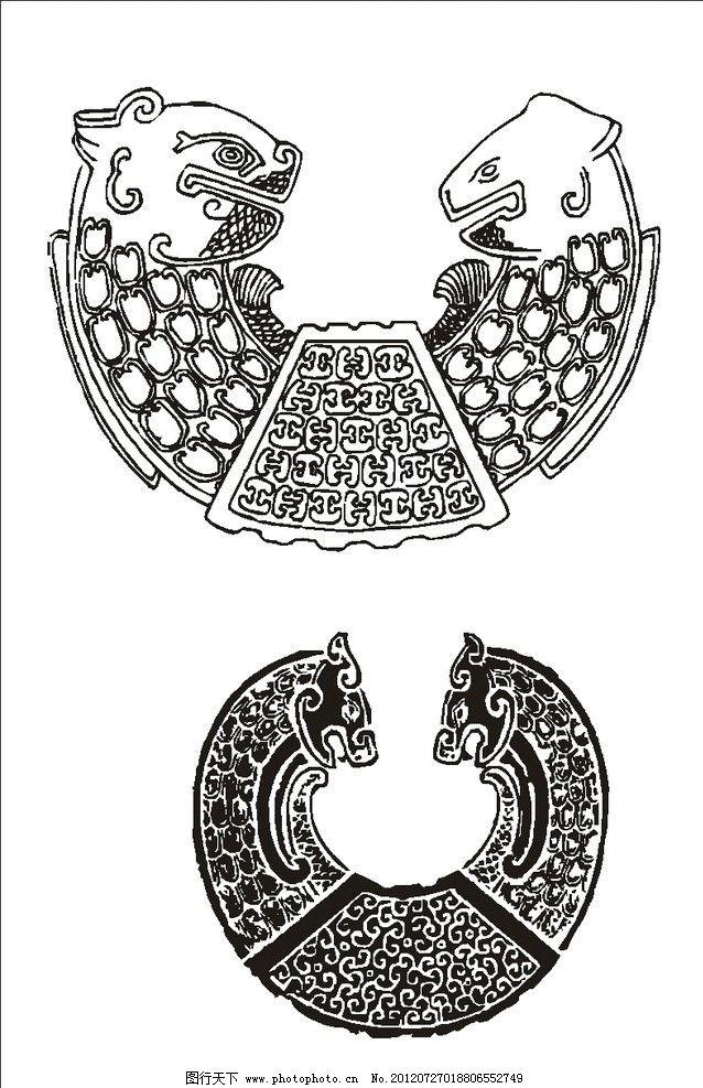 战国玉阙 传统纹样 龙纹 拓片 石刻 吉祥图案 底纹 装饰 矢量