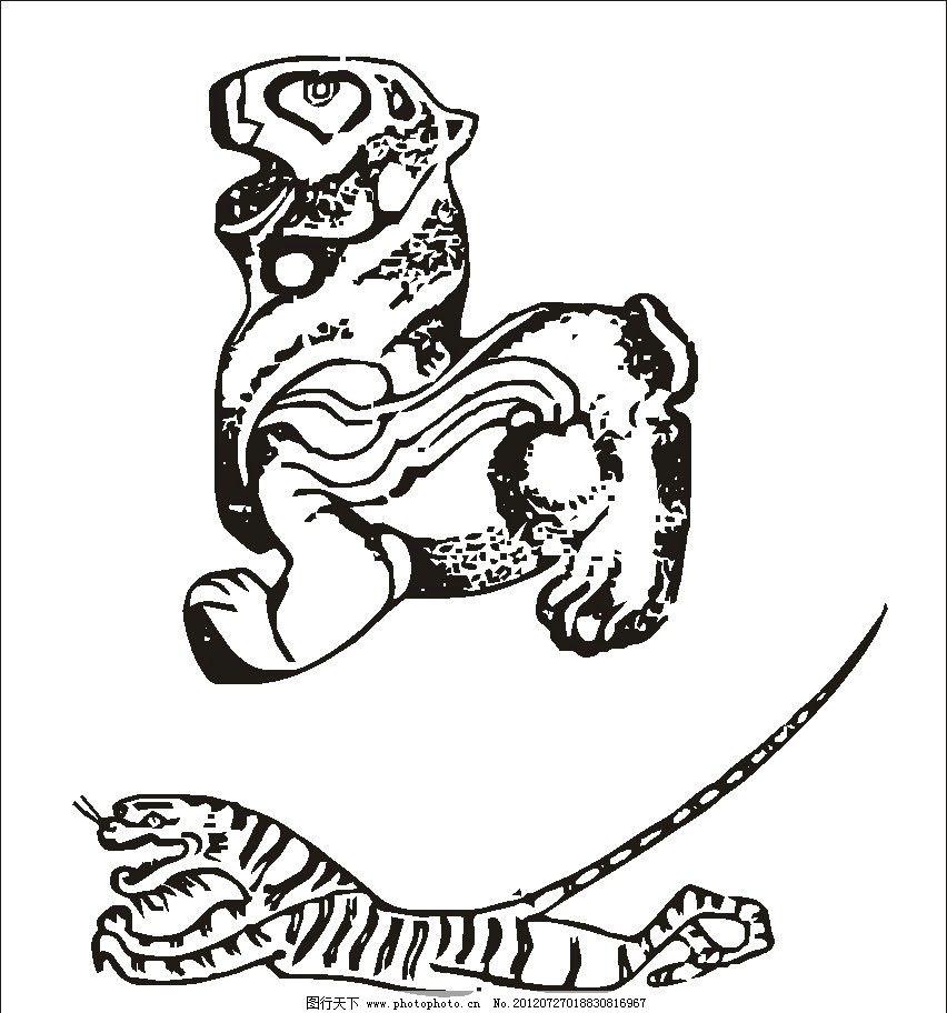 虎纹 传统纹样 吉祥纹样 吉祥兽 底纹 中国古代 装饰 矢量