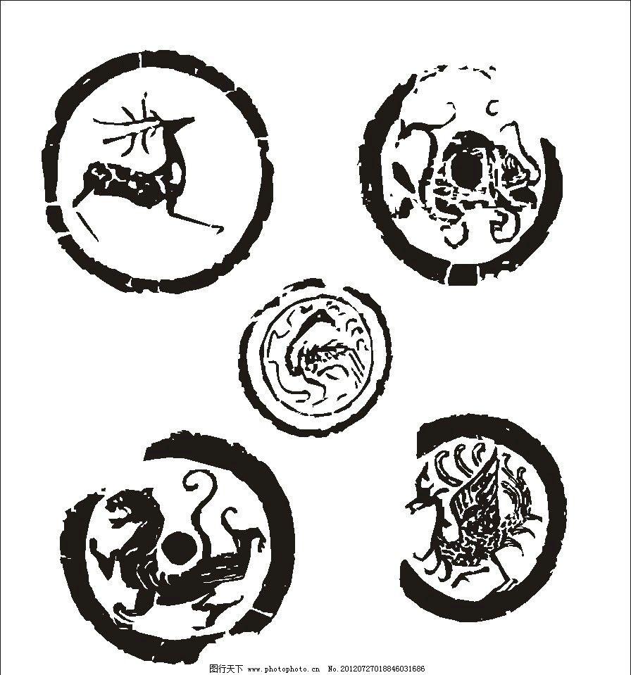 汉代瓦当纹图片