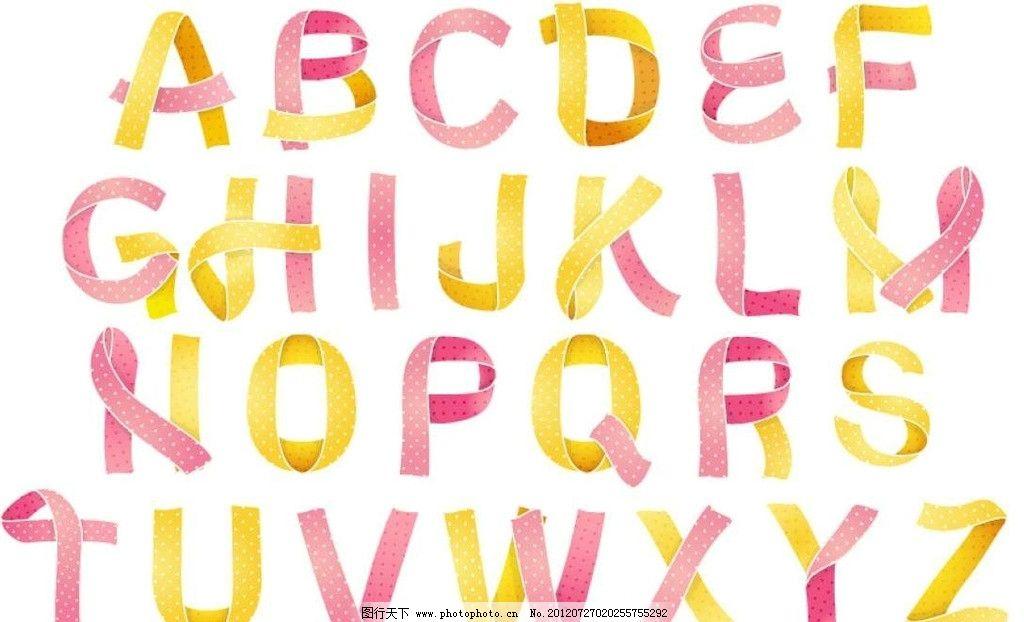 英文字母背景 英文字母