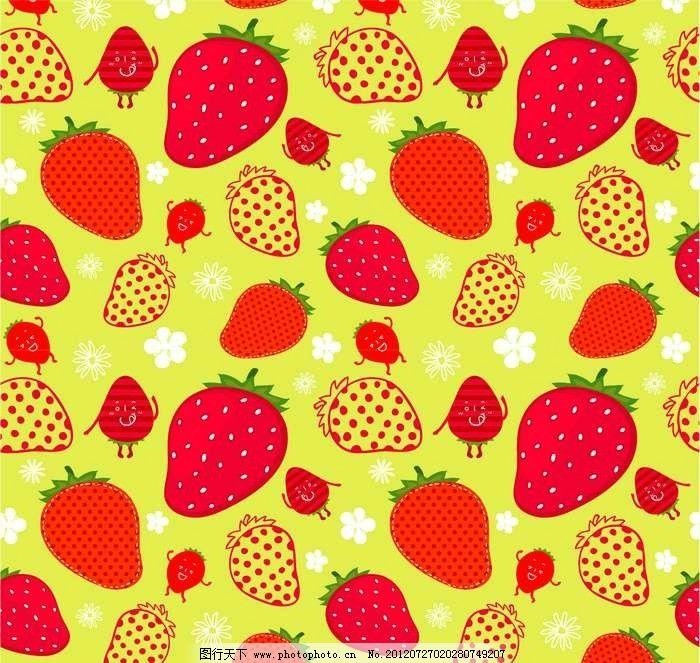 草莓背景 水果 抽象 线条 花纹 条纹 花样 卡通 漫画 底纹图片