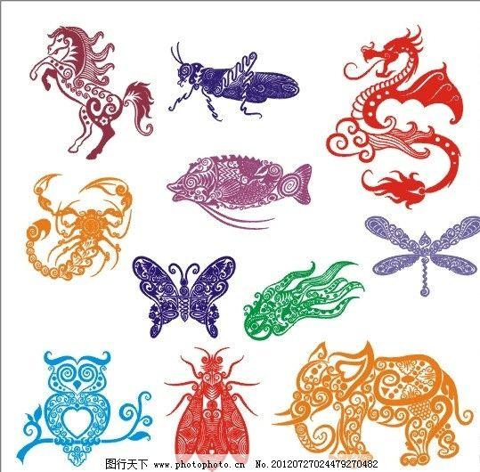猫头鹰 马 蝗虫 龙 飞龙 龙纹 大象 蜻蜓 蝎子 鱼 蝴蝶 鱿鱼 野生动物