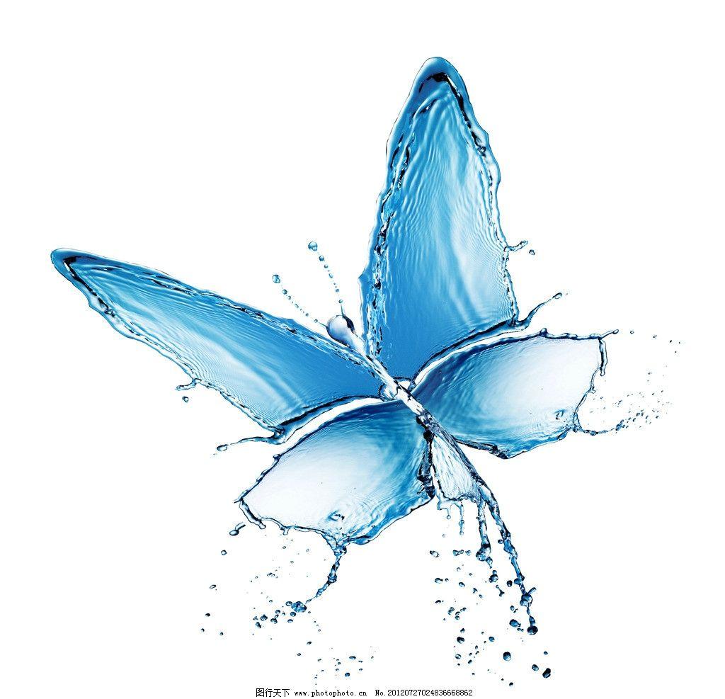 晶莹透明水蝴蝶 水晶 水滴 晶莹 透明 剔透 可爱 水 蝴蝶 飞行 飞翔