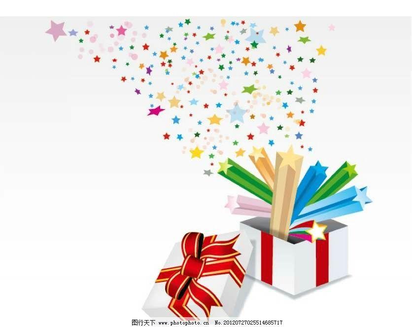 包装盒 礼品盒 送礼 礼物 礼品 五角星 星星 抽象 设计 线条 花纹
