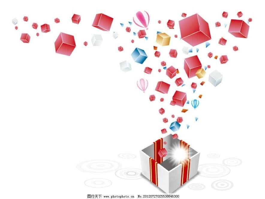 礼物盒 礼品盒 包装盒 彩带 立方体 抽象 设计 线条 花纹 条纹 花样