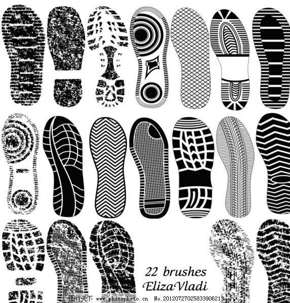 高清晰鞋印ps笔刷 高清 鞋印 笔刷 纹路 图案 花纹 鞋底 鞋 波浪 其他