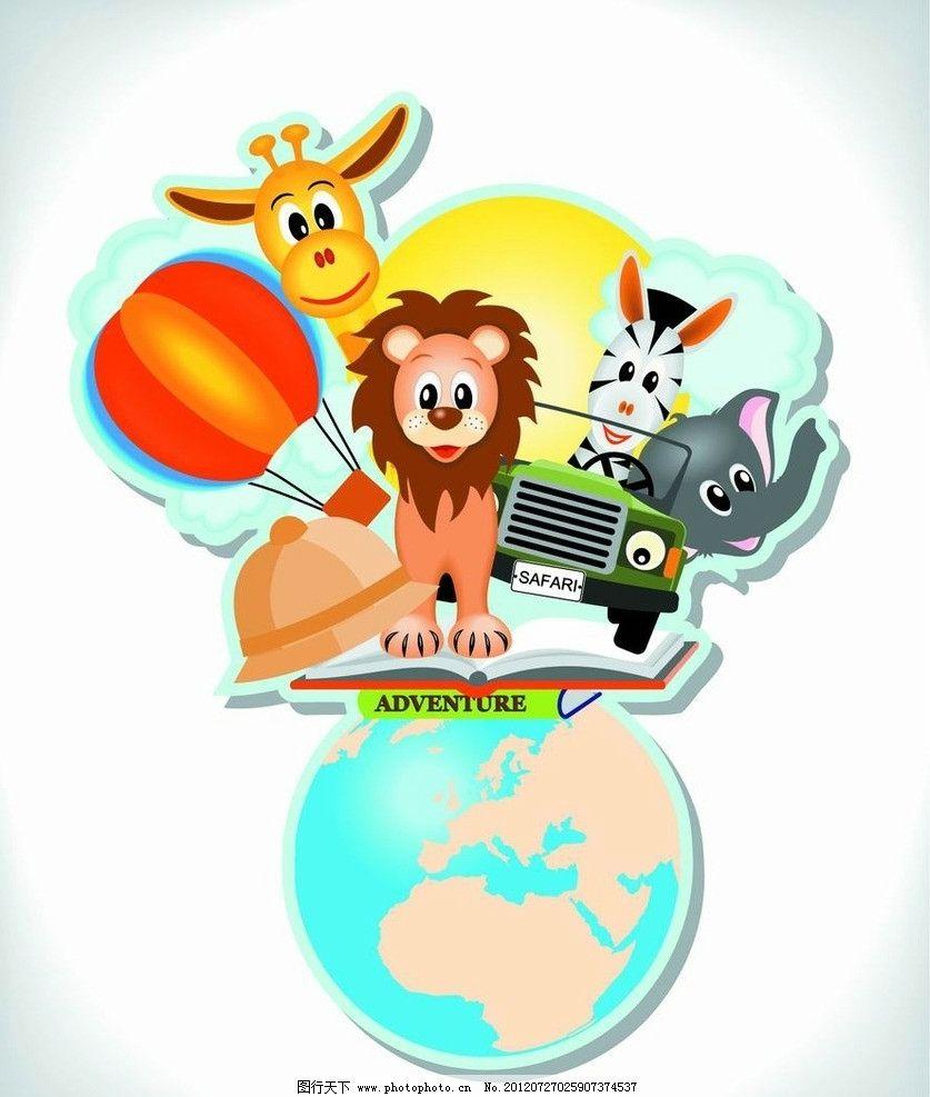卡通动物学生返校背景 狮子 长颈鹿 校车 地球 大象 热气球 学校