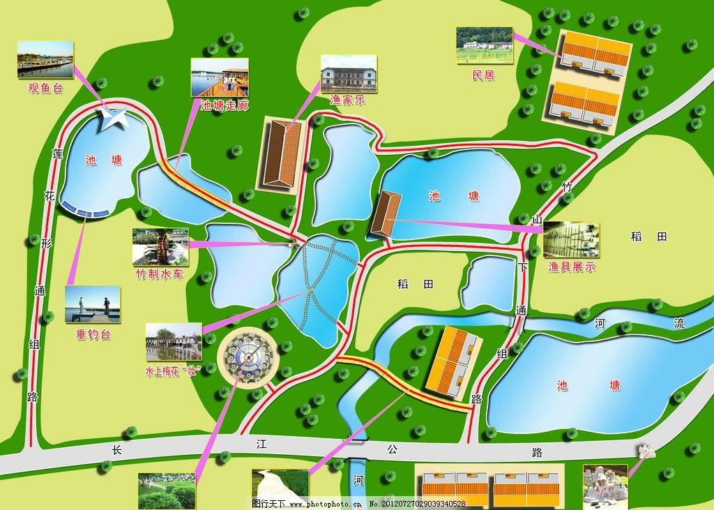 渔家乐旅游路线图 崇义旅游 渔家乐路线图 其他设计 环境设计 源文件