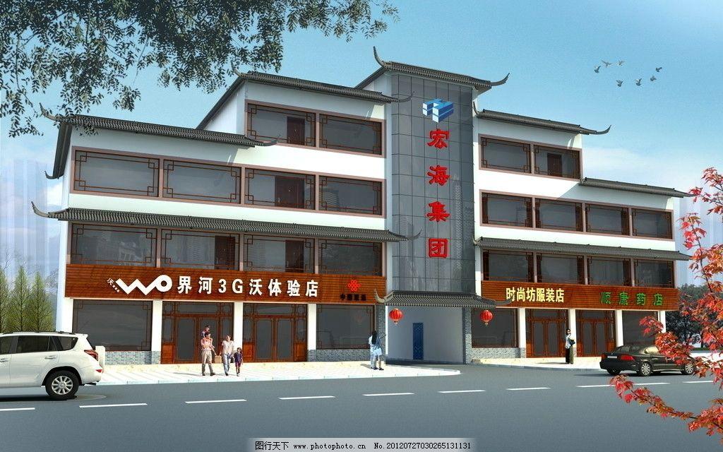 中式办公楼效果图 中式风格建筑 三层办公楼 建筑外观 沿街门面房 源