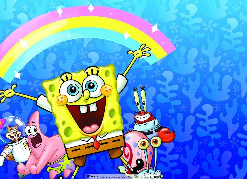 海绵宝宝背景板 卡通 海绵宝宝 珊迪 派大星 蟹老板 小蜗 海藻 蓝色背