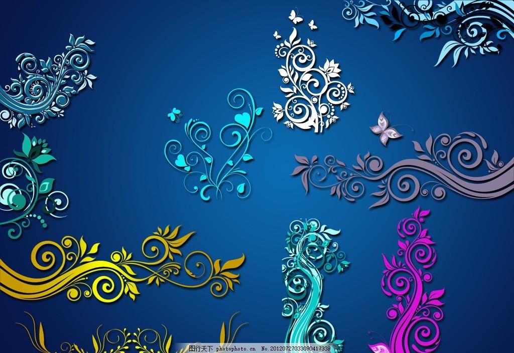 花叶 树藤 蝴蝶 边框 花边 边缘 图案 花藤 藤蔓 藤条 装饰 对称 欧式