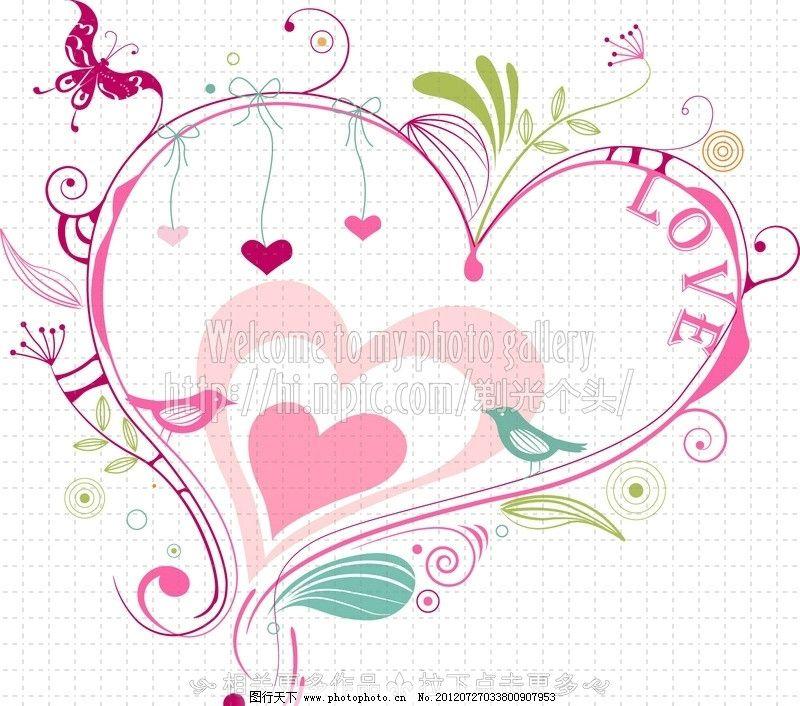 心形花边 卡通心形 手绘心形 心形插画 心形图案 心形图形 心形 矢量