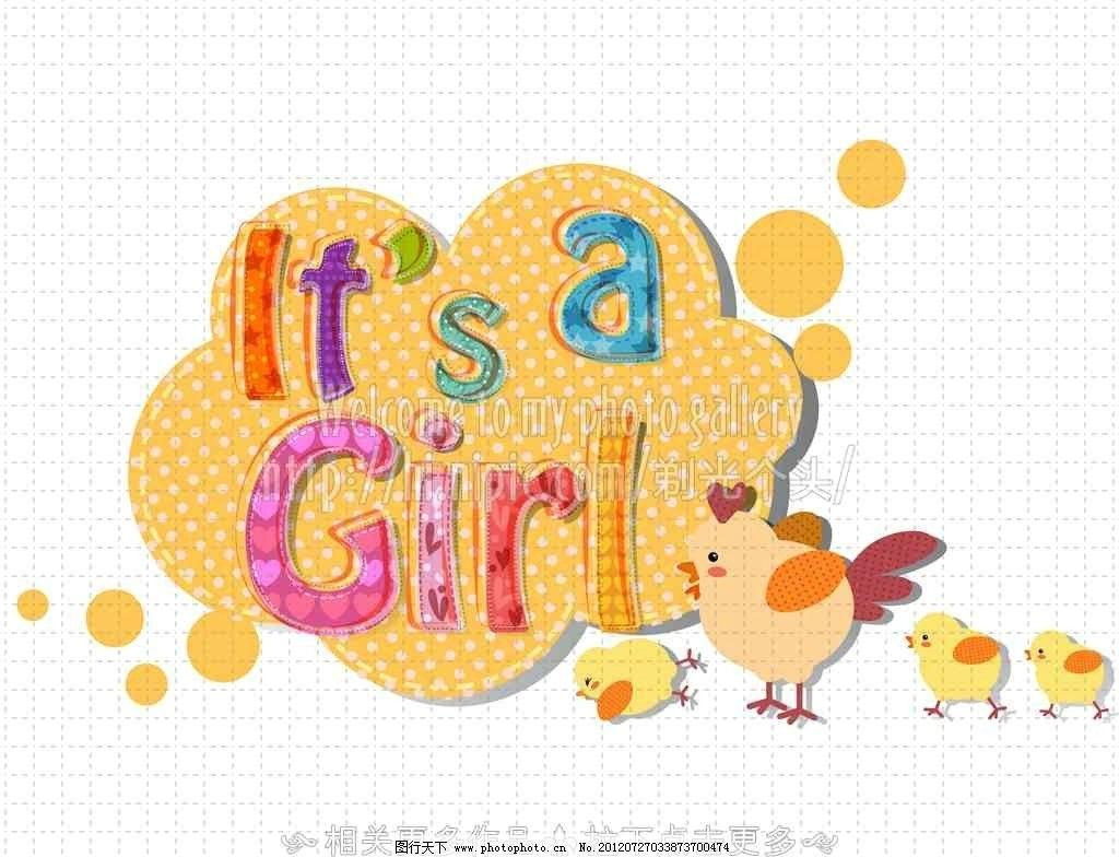 小鸡 小黄鸡 手绘小鸡