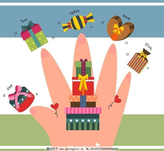 礼物包装盒模板下载 礼物包装盒 礼物盒 包装盒 手掌 糖果 礼品 抽象