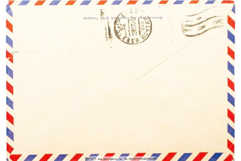 欧式信封图片_其他_装饰素材