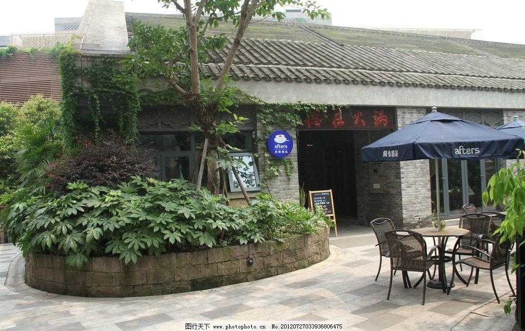 重庆天地商业街 重庆 商业街 咖啡 旅游 休息 新古典 树池 国内旅游