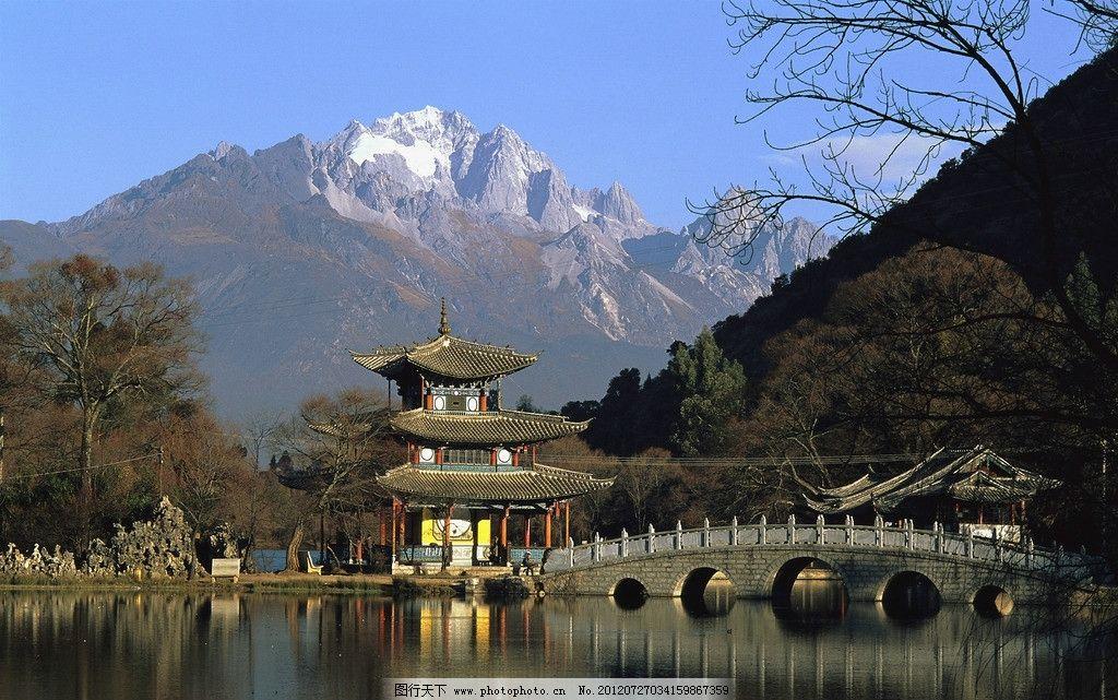 丽江风景图片