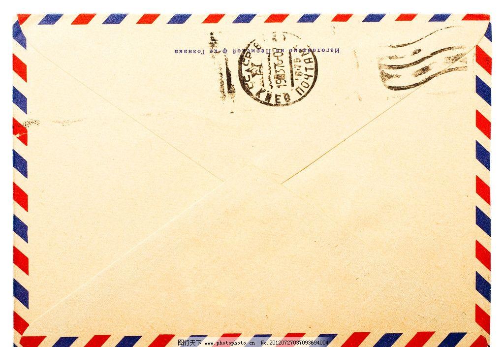 欧式信封图片