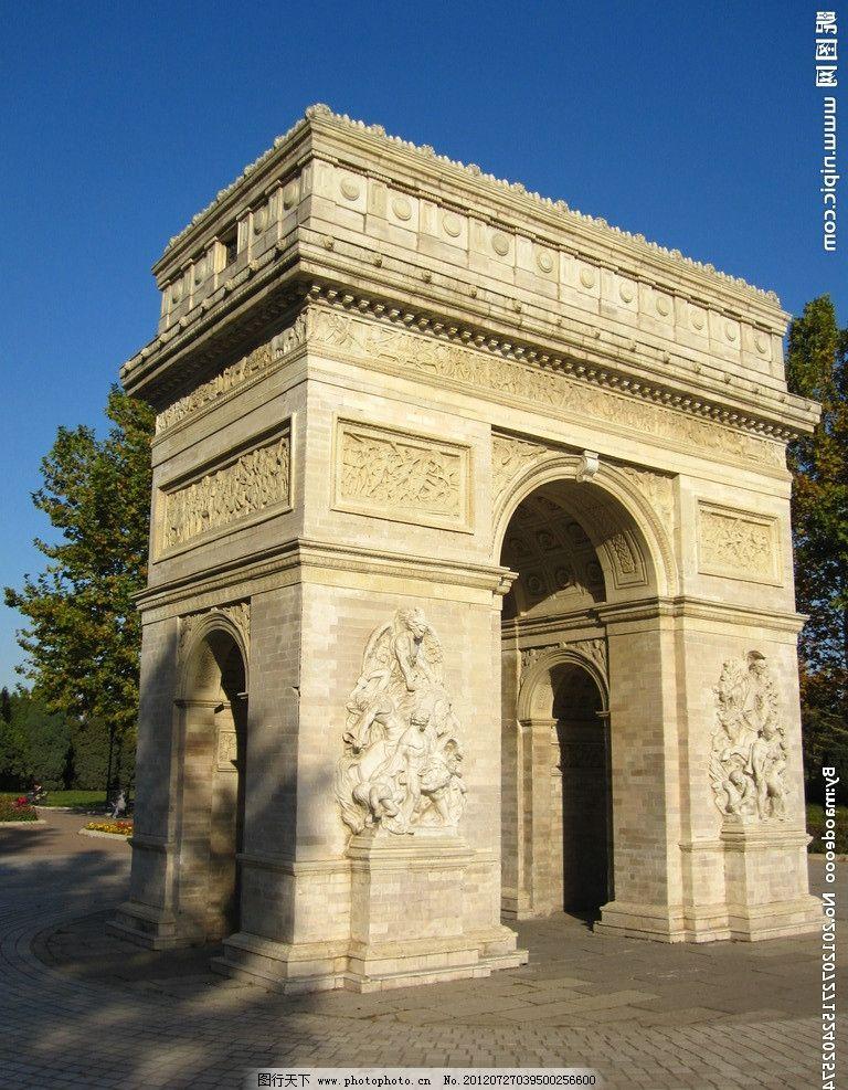 门楼 城堡宫殿 建筑 皇宫 国外建筑 旅游 建筑摄影 国外旅游