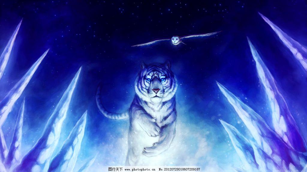 白虎 设计图片 童话的世界 梦幻世界 绘画 科幻 神话 魔幻 老虎 圣兽 神兽 星夜 夜晚 猫头鹰 幻想世界 设计素材 童话世界 其他 动漫动画 设计 118DPI PNG