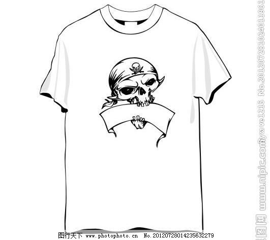 骷髅t恤设计图片