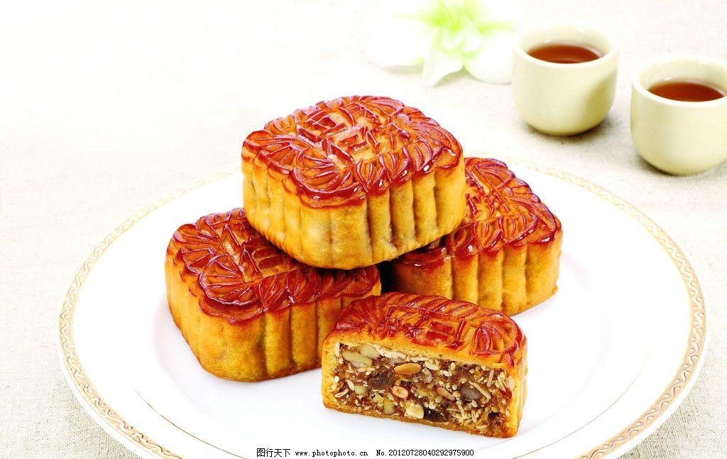 伍仁月饼图片