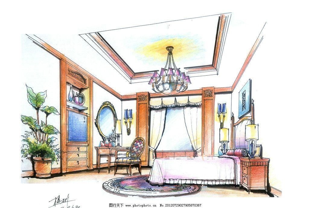 畅轩阁别墅卧室手绘效果图 室内