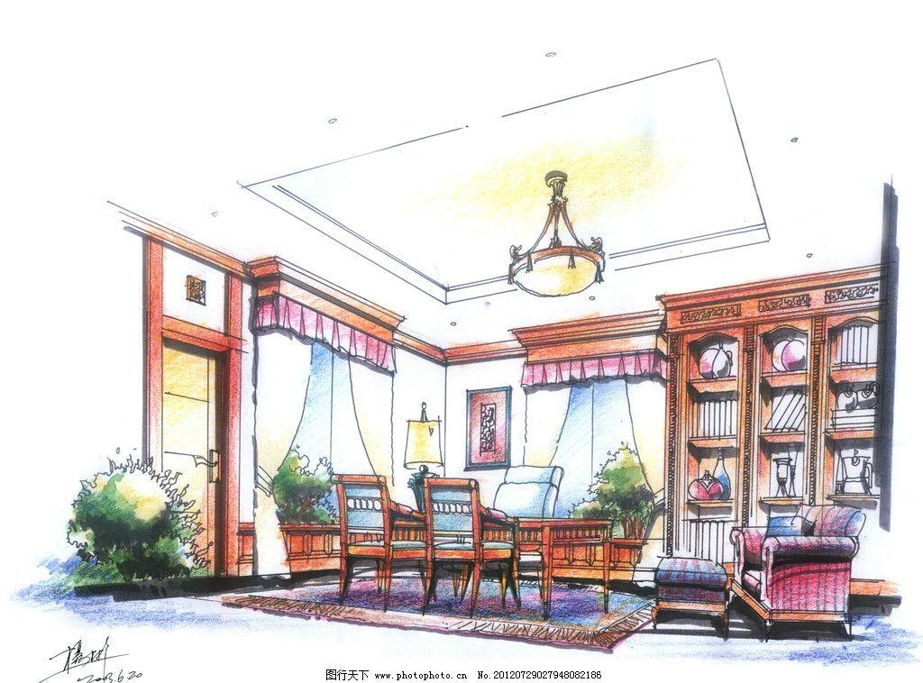 畅轩阁别墅书房手绘效果图 别墅 书房 手绘        室内 设计 手绘