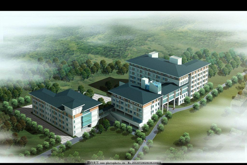 园林景观效果图 房地产园林设计 房地产设计欣赏 厂区效果图 医院效果