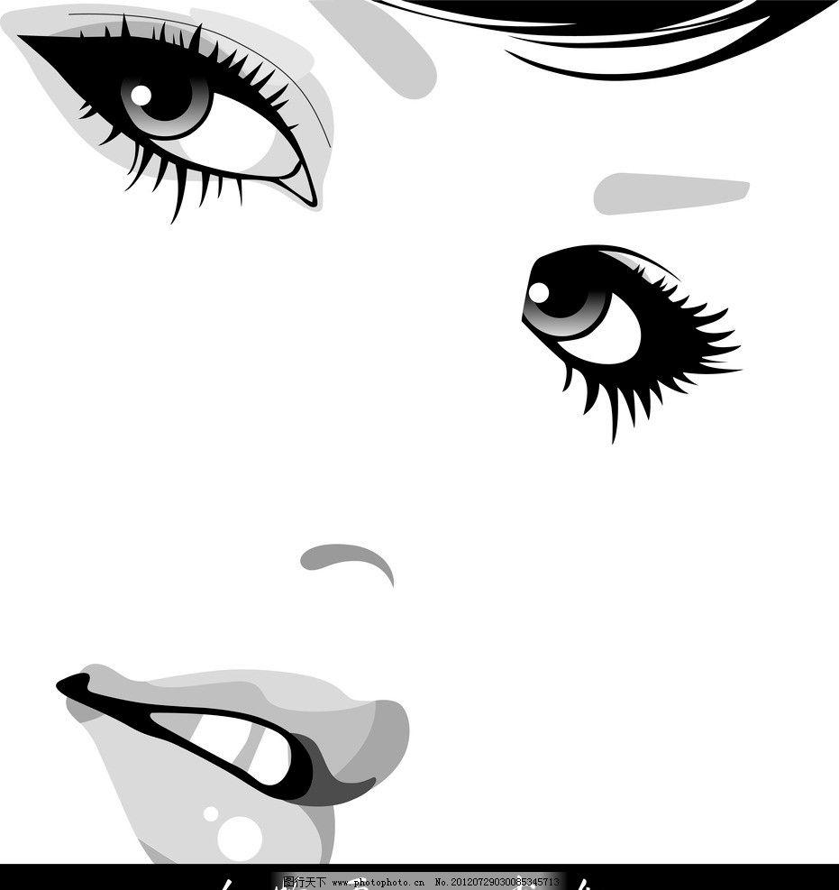 黑白少女 少女 素描人物 美女 海报设计 广告设计模板 源文件 300dpi