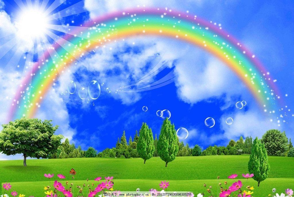梦中美景 星光 树 树木 各种鲜花 彩虹 蓝天白云 阳光 气泡 海报设计