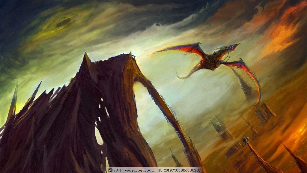 童话的世界 梦幻世界 绘画 科幻 神话 魔幻 飞龙 翼龙 神兽 古兽 坐骑